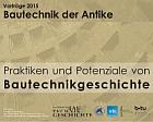 Vortragsreihe im Technikmuseum Berlin